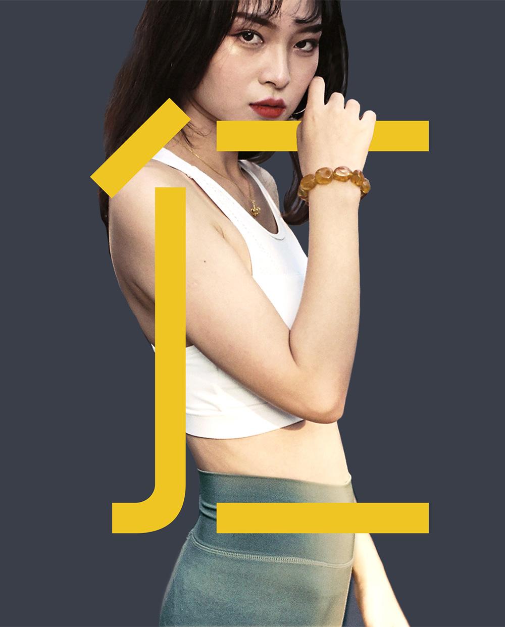 2_JEN_Model_UPDATED